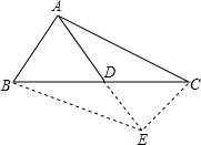 已知三角形的两边长分别为5和7,则第三边上的中线长x的取值范围是______.-数学