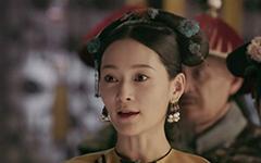 《延禧攻略》纯妃原型是谁?
