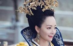锦绣未央中拓跋浚的母亲太子妃是谁?