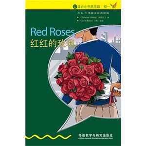 红红的玫瑰-书虫.牛津英汉双语读物-入门级适合小学高年级.初一